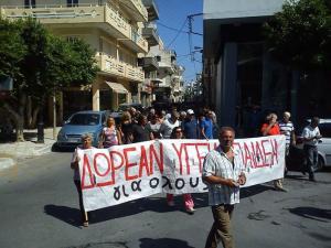 Συγκέντρωση και πορεία πραγματοποιήθηκε στις 18/9/2013. Η πορεία κατέληξε στο Δημαρχείο όπου και κατατέθηκε το αίτημα των Φορέαν για έκτακτο ΔΣ με θάμε το Νοσοκομείο Ιεράπετρας