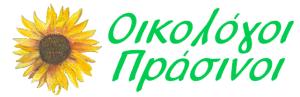 Logo Ecogreens